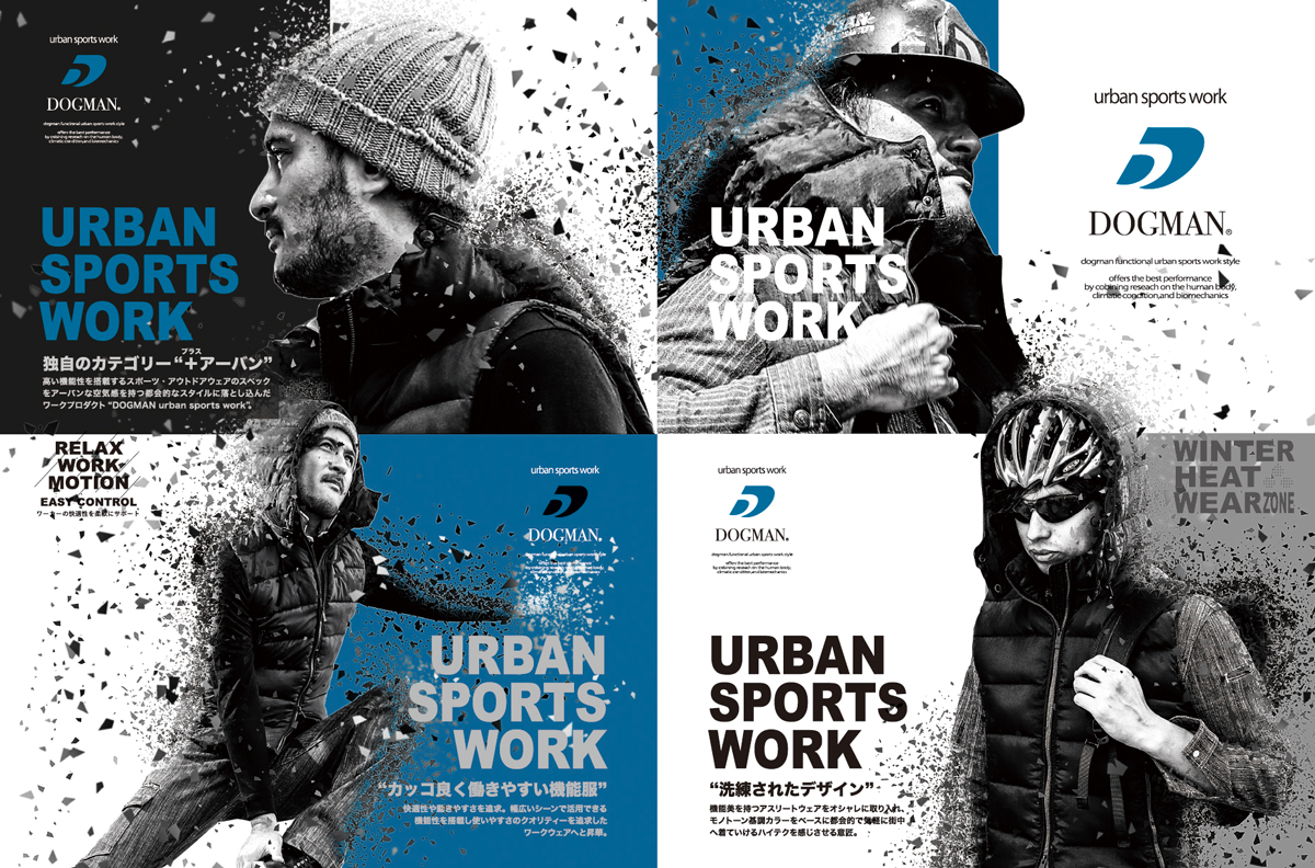 DOGMAN urban sports work pc